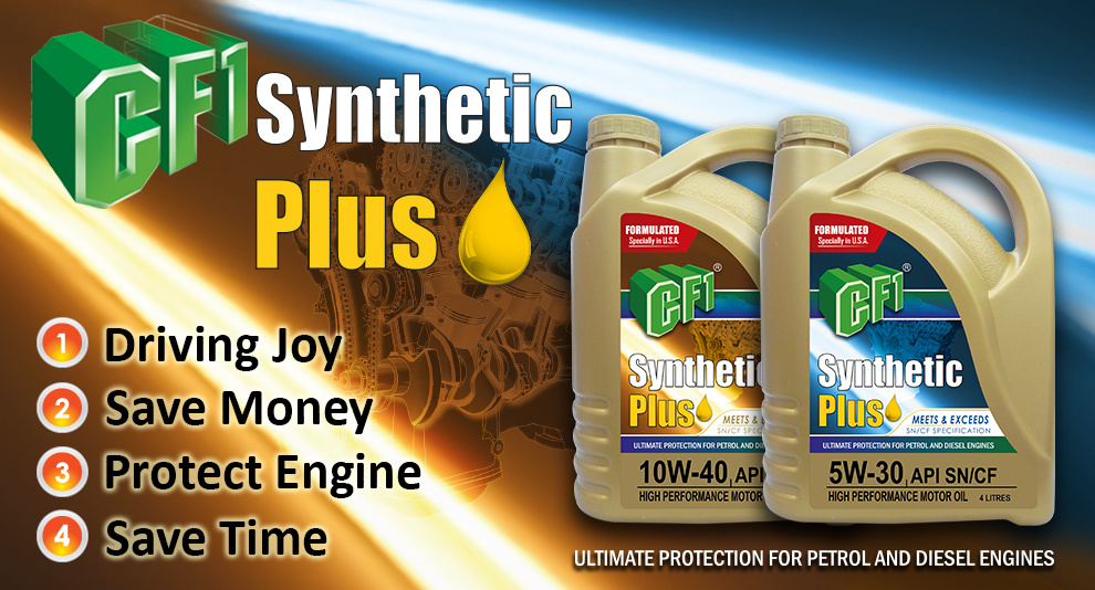 SyntheticPlus.jpg